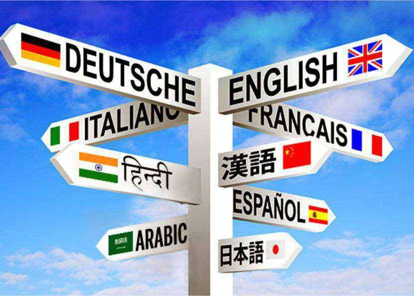 Choosing a language? Northgate's shrinking selection leaves much to be desired